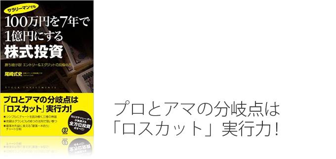尾崎式史-(著)単行本(ソフトカバー)
