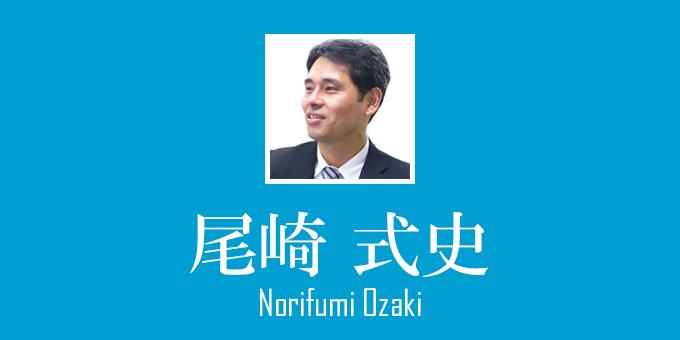 norifumi_ozaki