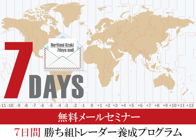 seven_days_program